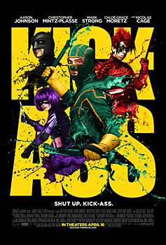 Kinoplakat (US): Kick-Ass