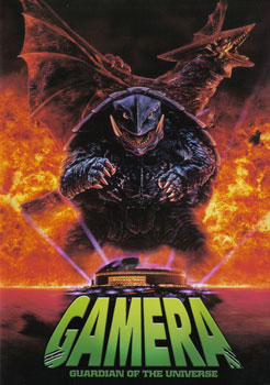 DVD-Cover: Gamera – Guardian of the Universe (1995)