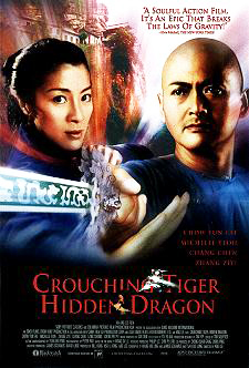 Kinoplakat (US): Crouching Tiger, Hidden Dragon