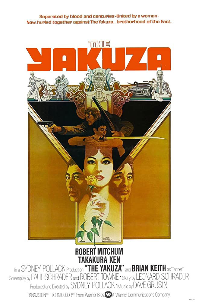 Plakatmotiv (US): The Yakuza (1974)
